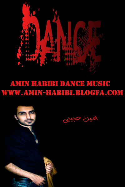 http://aminhabibi.persiangig.com/audio/remix/Untitled-1.jpg